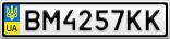 Номерной знак - BM4257KK