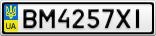 Номерной знак - BM4257XI