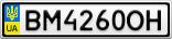 Номерной знак - BM4260OH