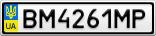 Номерной знак - BM4261MP