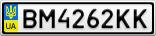 Номерной знак - BM4262KK