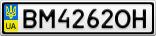 Номерной знак - BM4262OH