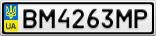 Номерной знак - BM4263MP