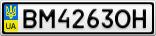 Номерной знак - BM4263OH