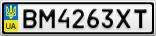 Номерной знак - BM4263XT