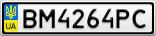 Номерной знак - BM4264PC