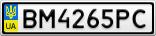 Номерной знак - BM4265PC