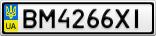 Номерной знак - BM4266XI