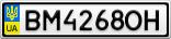 Номерной знак - BM4268OH