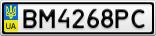 Номерной знак - BM4268PC
