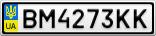 Номерной знак - BM4273KK