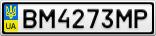 Номерной знак - BM4273MP