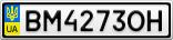Номерной знак - BM4273OH