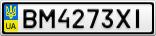 Номерной знак - BM4273XI