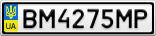 Номерной знак - BM4275MP