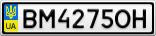 Номерной знак - BM4275OH