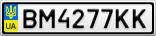 Номерной знак - BM4277KK