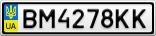 Номерной знак - BM4278KK