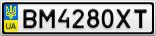 Номерной знак - BM4280XT