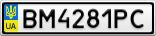 Номерной знак - BM4281PC