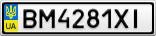 Номерной знак - BM4281XI