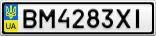 Номерной знак - BM4283XI