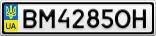 Номерной знак - BM4285OH