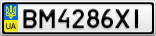 Номерной знак - BM4286XI