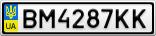 Номерной знак - BM4287KK