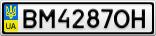 Номерной знак - BM4287OH