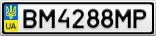 Номерной знак - BM4288MP