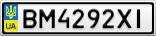 Номерной знак - BM4292XI