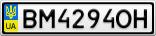 Номерной знак - BM4294OH