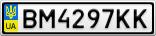 Номерной знак - BM4297KK