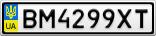 Номерной знак - BM4299XT