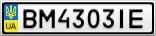 Номерной знак - BM4303IE