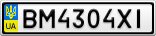 Номерной знак - BM4304XI