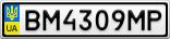 Номерной знак - BM4309MP
