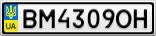 Номерной знак - BM4309OH