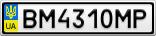 Номерной знак - BM4310MP