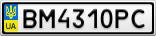 Номерной знак - BM4310PC