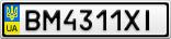 Номерной знак - BM4311XI