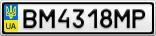 Номерной знак - BM4318MP