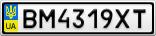 Номерной знак - BM4319XT