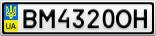 Номерной знак - BM4320OH