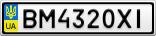 Номерной знак - BM4320XI