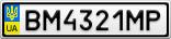Номерной знак - BM4321MP