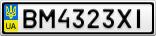 Номерной знак - BM4323XI