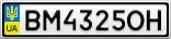 Номерной знак - BM4325OH