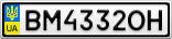 Номерной знак - BM4332OH